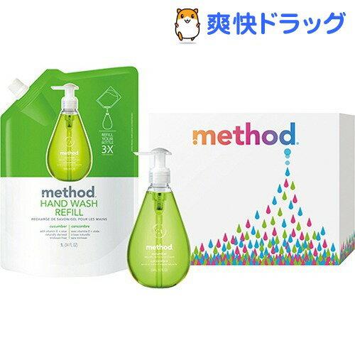 メソッド ギフトセット クリーン・グリーン(1セット)【メソッド(method)】【送料無料】