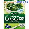 ハッピースープ わかめスープ(3袋入)