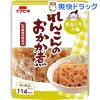 おふくろの味 れんこんのおかか煮(85g)