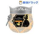 【在庫限り】SHALDANステキプラスプリンセスデザインパティシエシトラスの香り(260g)【シャルダン(SHALDAN)】