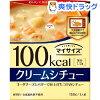 マイサイズ クリームシチュー(150g)