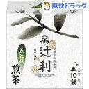 辻利 茶匠撰 煎茶(10袋入)【辻利】