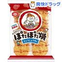 ぽたぽた焼(20枚入)