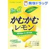 かむかむ レモン 袋(30g)