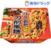 サッポロ一番 麺の至宝 汁なし担担 刀削風麺(1コ入)