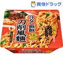 サッポロ一番 麺の至宝 汁なし担担 刀削風麺(1コ入)【サッポロ一番】
