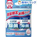 【在庫限り】 スコッティ ウェットティシュー 除菌 アルコール 本体+詰替パック(1セット)【スコッティ(SCOTTIE)】