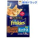 フリスキードライ お魚ミックス まぐろ・かつお・サーモン入り(1.8kg)【フリスキー(Friskies)】