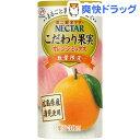 【訳あり】不二家ネクター こだわり果実 オレンジミックス(195g*24本入)【ネクター】