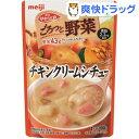 介護食/区分1 やわらか食 ごろっと野菜 チキンクリームシチュー(100g)【やわらか食】