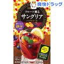 日東紅茶 フルーツ薫るサングリア(10本入)【日東紅茶】