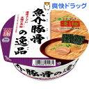凄麺 魚介豚骨の逸品(1コ入)【凄麺】