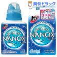 【在庫限り】トップ ナノックス 本体+つめかえ用(450g+360g)【ナノックス(NANOX)】[洗濯洗剤 液体洗剤 衣類用 詰め替え]