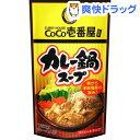 ダイショー CoCo壱番屋監修 カレー鍋スープ(750g)