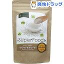 スーパーフード ホワイトチアシード(180g)【味源(あじげん)】