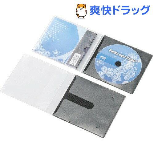 エレコム 市販デイスク圧縮ケース/CD/1枚収納...の商品画像