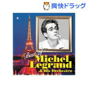 ミッシェル・ルグラン CD AX-027(1枚入)