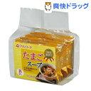 アマノフーズ 創業謝恩祭たまごスープ(8食)【アマノフーズ】