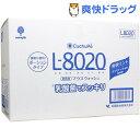 クチュッペ L-8020 マウスウォッシュ 爽快ミント ポーションタイプ(12mL*100コ入)【クチュッペ(Cuchupe)】