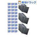 防災用トイレ袋 R-47(30回分)【送料無料】...
