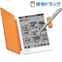 シャープ 電子ノート WG-S20(1台)【シャープ】【送料無料】 - 爽快ドラッグ