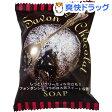 ショッピングサボ サボンドショコラソープ(80g)[石けん 石鹸]