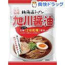 北海道ラーメン 旭川醤油(112g)