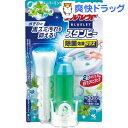 ブルーレット スタンピー 除菌効果プラス スーパーミントの香り(28g)【ブルーレット】