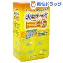 虫コナーズ リキッドタイプ シトラスミントの香り(300mL)【虫コナーズ】[虫よけ 虫除け 殺虫剤]