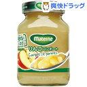 マテルネ りんごコンポート(290g)【マテルネ】