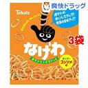 なげわ コンソメ味(71g*3袋セット)