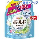 【訳あり】ボールド 洗濯洗剤 液体 フレッシュピュアクリーンの香り 詰め替え 超特大 増量(1.36kg*6袋セット)【ボールド】