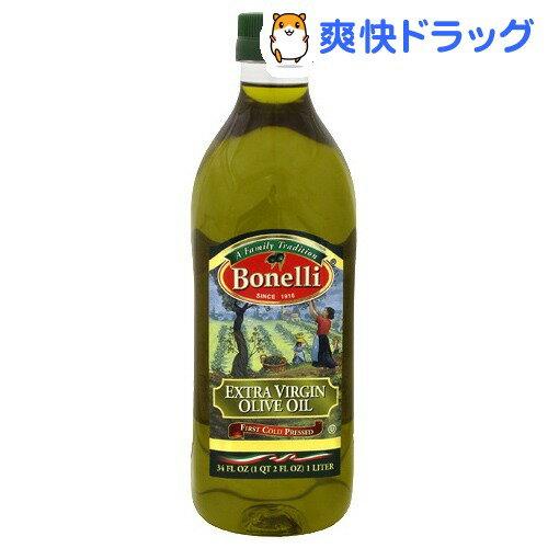 ボネリ エキストラバージンオリーブオイル(1L)【170512_soukai】【17052…...:soukai:10159554