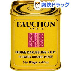 フォション 紅茶ダージリン 缶入り(125g)【FAUCHON(フ