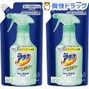 アタック シュッと泡スプレー 部分洗い洗剤 詰め替え(250ml*2個セット)【アタック】