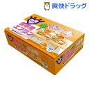 生き活き 食事用エプロン 使い切りタイプ オレンジ(50枚入)【生き活き】