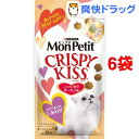 モンプチ クリスピーキッス 贅沢サーモン(3g*10袋入*6コセット)【モンプチ】