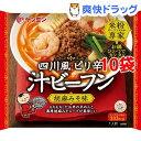 ケンミン 米粉専家 四川風 ピリ辛汁ビーフン 胡麻みそ味(94g*10コセット)
