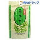 桑の葉茶(90g)[桑の葉茶 お茶]