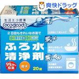 エコグッド ふろ水洗浄剤(3g*20錠)【アドグッド】[洗剤 風呂用]