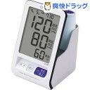 シチズン 電子血圧計 上腕式 CH-550(1台)[血圧計]【送料無料】