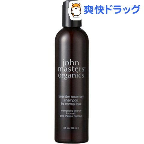 John Masters Organics(ジョンマスターオーガニック) L&Rシャンプー(ラベンダー ローズマリー)(並行輸入品)(236mL)【ジョンマスターオーガニック】