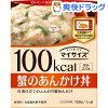 マイサイズ 蟹のあんかけ丼(150g)