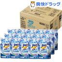 アタック 抗菌EX スーパークリアジェル つめかえ用 梱販売用(770g 15コ入)【アタック】