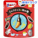 亀田の柿の種 ミルクチョコ(38g)【亀田の柿の種】
