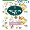 ウバセイロン ティーバッグ(2g*12包入)【MINTON TEA(ミントンティー)】