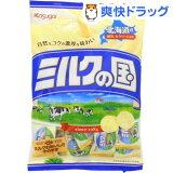 ミルクの国(125g)[お菓子]