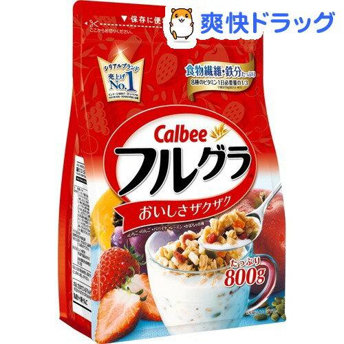 カルビー(calbee) フルグラ(800g)【フルグラ】[カルビー フルグラ 800g …...:soukai:10197907