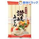 麺有楽 讃岐うどん(600g)【麺有楽】...