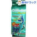 ジレット カスタム プラスEX 首振式(10本入)【PGS-GM31】【ジレット】[ジレット シェービング]